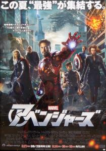 marvels_the_avengers_001