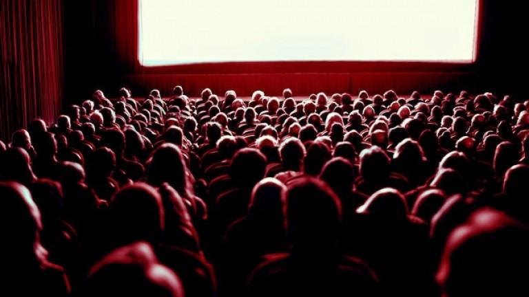 cinema_1_0