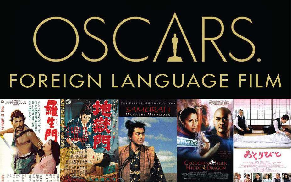Oscars-again.jpg